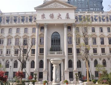 Anxin Agricultural Insurance Center
