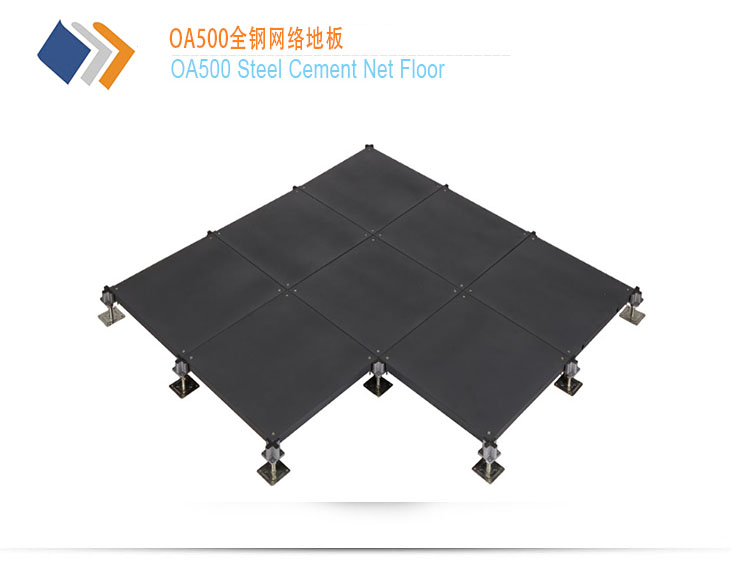 OA500 Steel Cement Net Floor