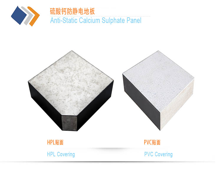 Anti-Static Calcium Sulphate Panel