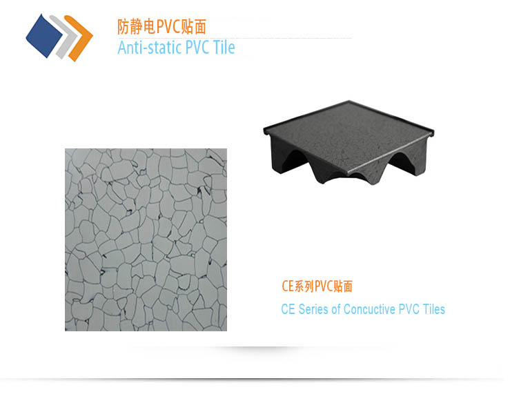 CE Series of Conductive PVC Tiles